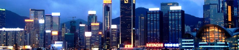 Header Hong Kong