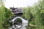 Banyantree Hangzhou, China
