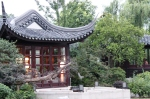 Four Seasons Hangzhou West Lake