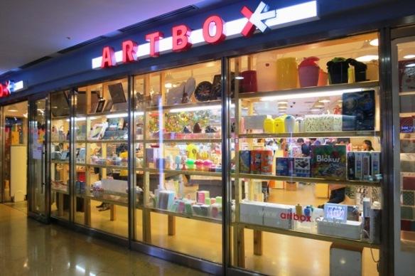 Artbox stationary paradise
